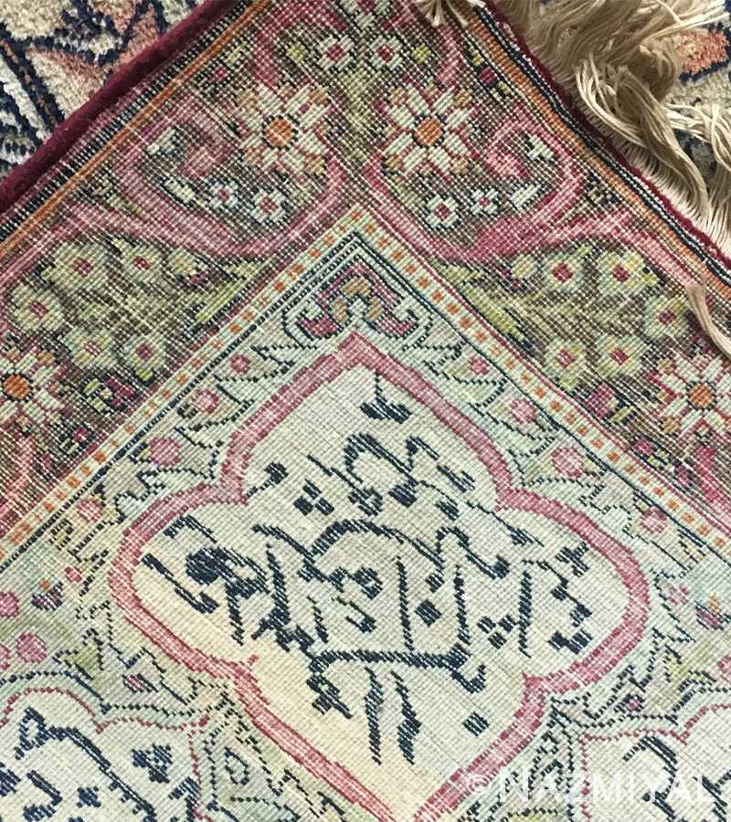 Antique Persian Kashan Rug 49063 Detailed 1