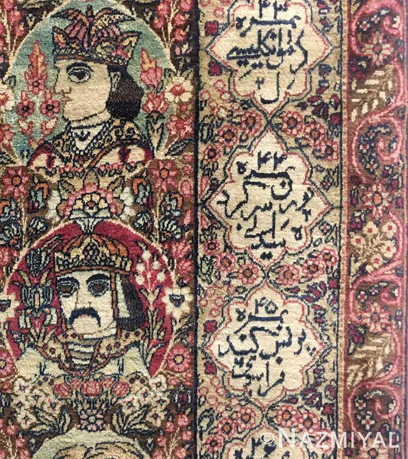 Antique Persian Kashan Rug 49063 Detailed 4