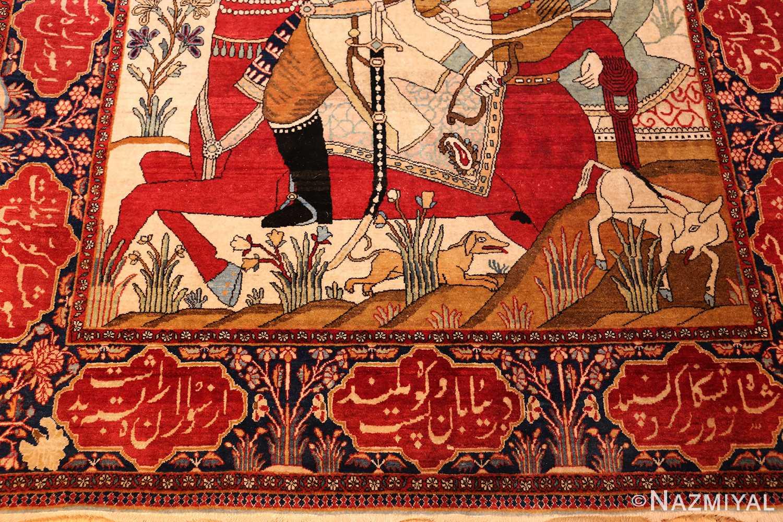antique persian mohtasham kashan rug 49062 description Nazmiyal