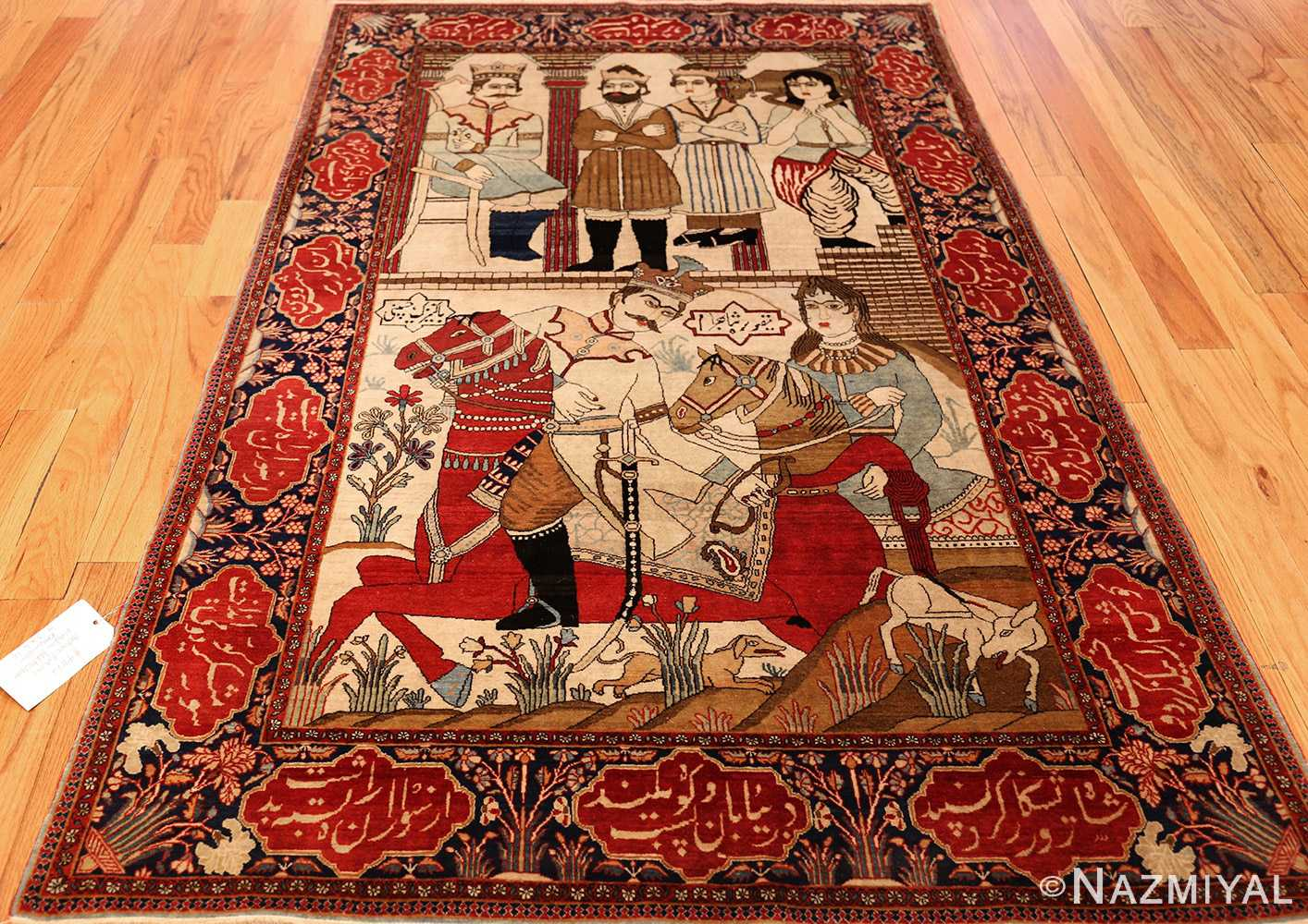 antique persian mohtasham kashan rug 49062 full Nazmiyal