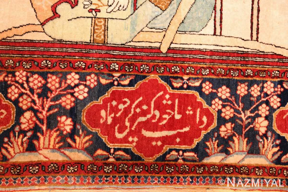 antique persian mohtasham kashan rug 49062 poem Nazmiyal