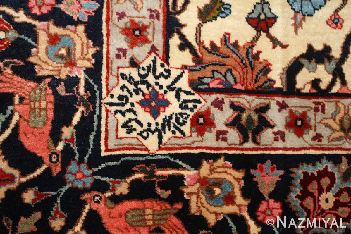 antique persian tabriz rug 49064 signature Nazmiyal