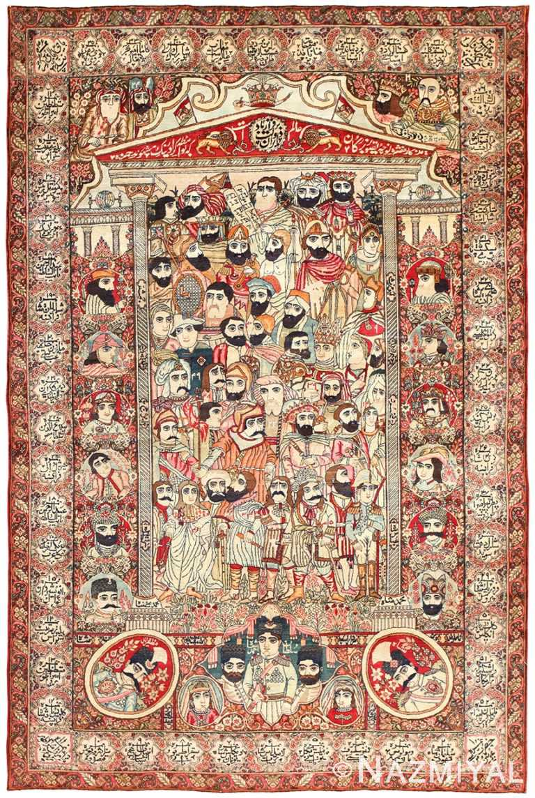 Antique Persian Kerman Rug 49063