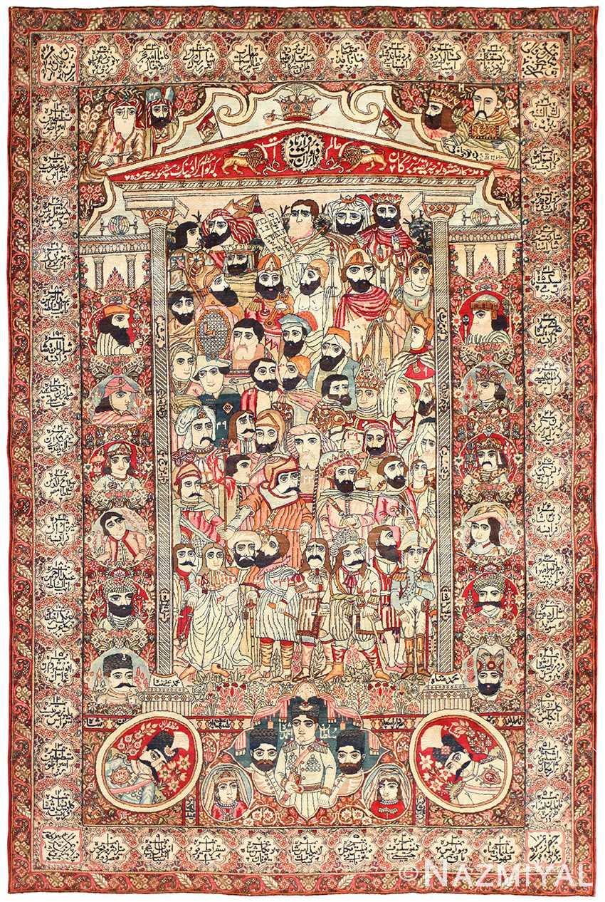 Antique Persian Kerman Rug 49063