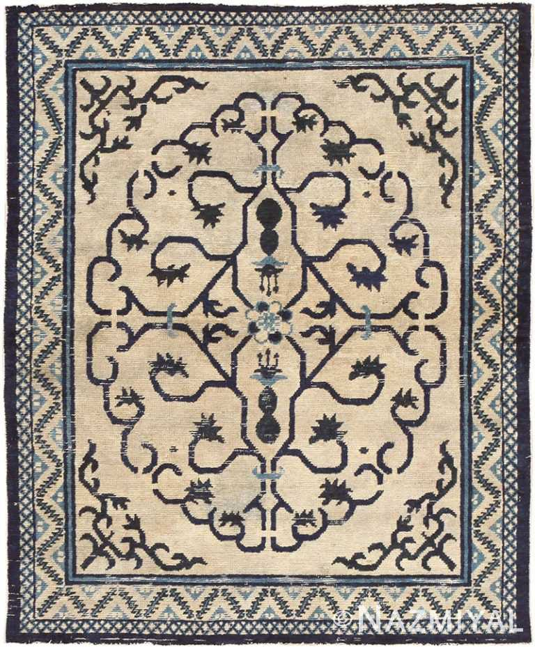 Small Chinese Ningxia Rug 49031