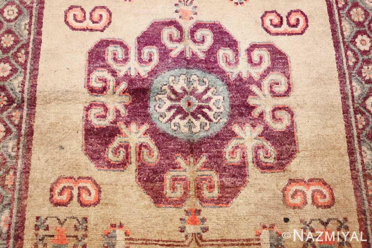 yellow silk khotan rug 49028 medallion Nazmiyal