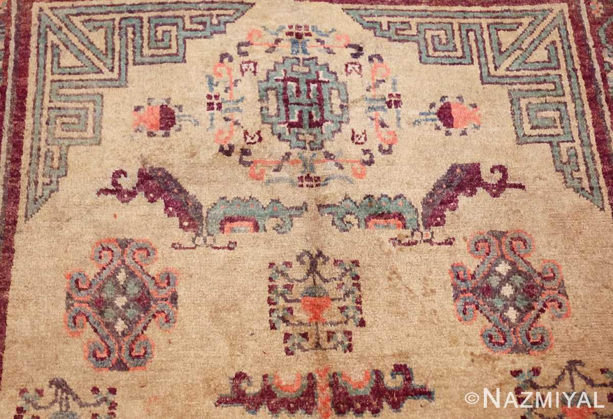 yellow silk khotan rug 49028 part Nazmiyal
