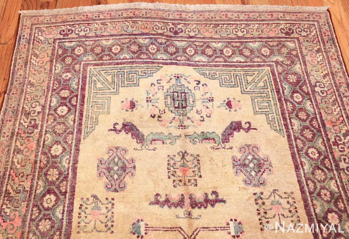 yellow silk khotan rug 49028 top Nazmiyal