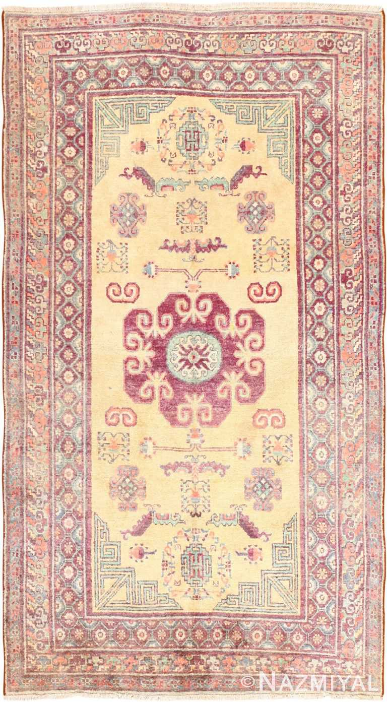 Yellow Silk Turkish Khotan Rug 49028