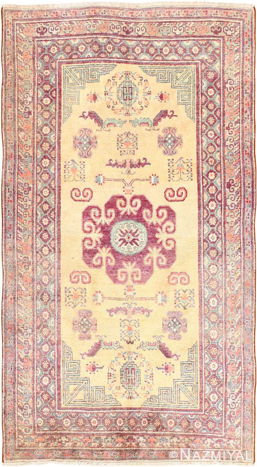 Yellow Silk Turkish Khotan Rug 49028