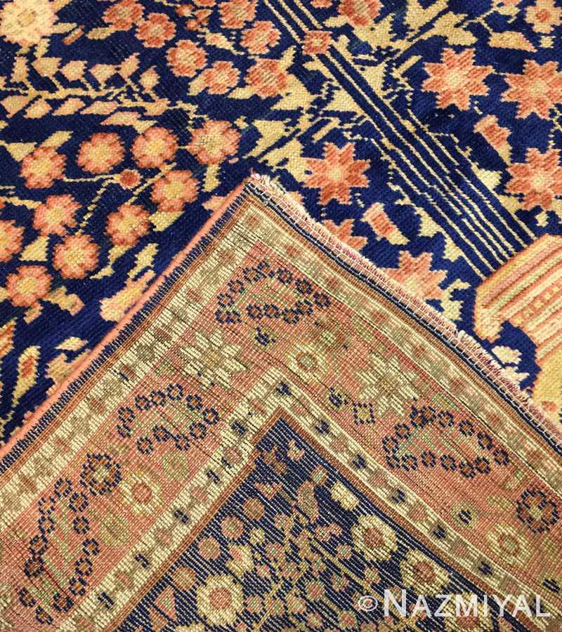 Detail 1 - Antique Persian Afshar Rug 50042