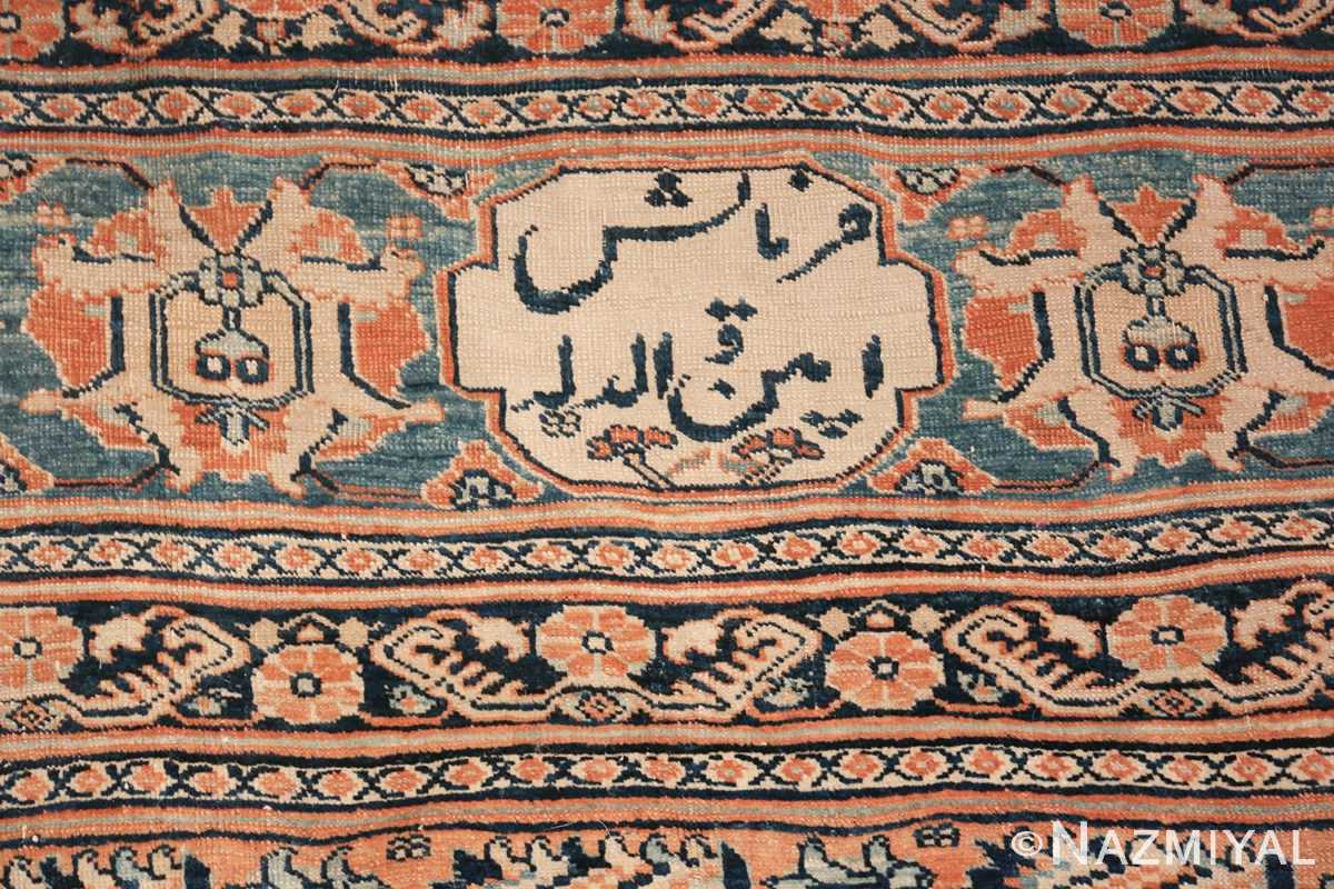 extremely fine antique persian haji jalili tabriz rug 49170 signature Nazmiyal
