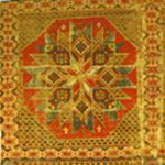 History Of Antique Early Rugs by Nazmiyal
