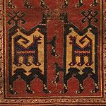History Of Antique Ottoman Rugs and Textiles by Nazmiyal