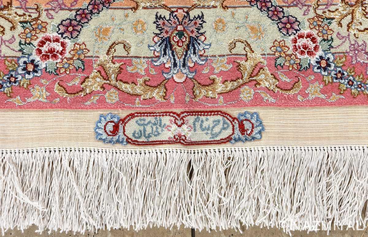 vintage fine wool and silk benam design tabriz persian rug 51005 nazmiyal signature