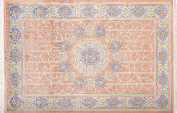 Fine Silk Mirmehdi Vintage Qum Persian Rug, Nazmiyal