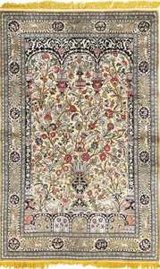 fine tree of life design vintage silk souf qum persian rug 51048 Nazmiyal