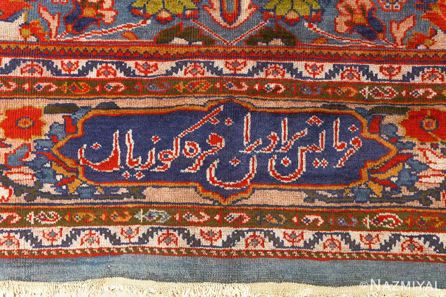 antique blue background zigler sultanabad persian rug 51060 signature Nazmiyal