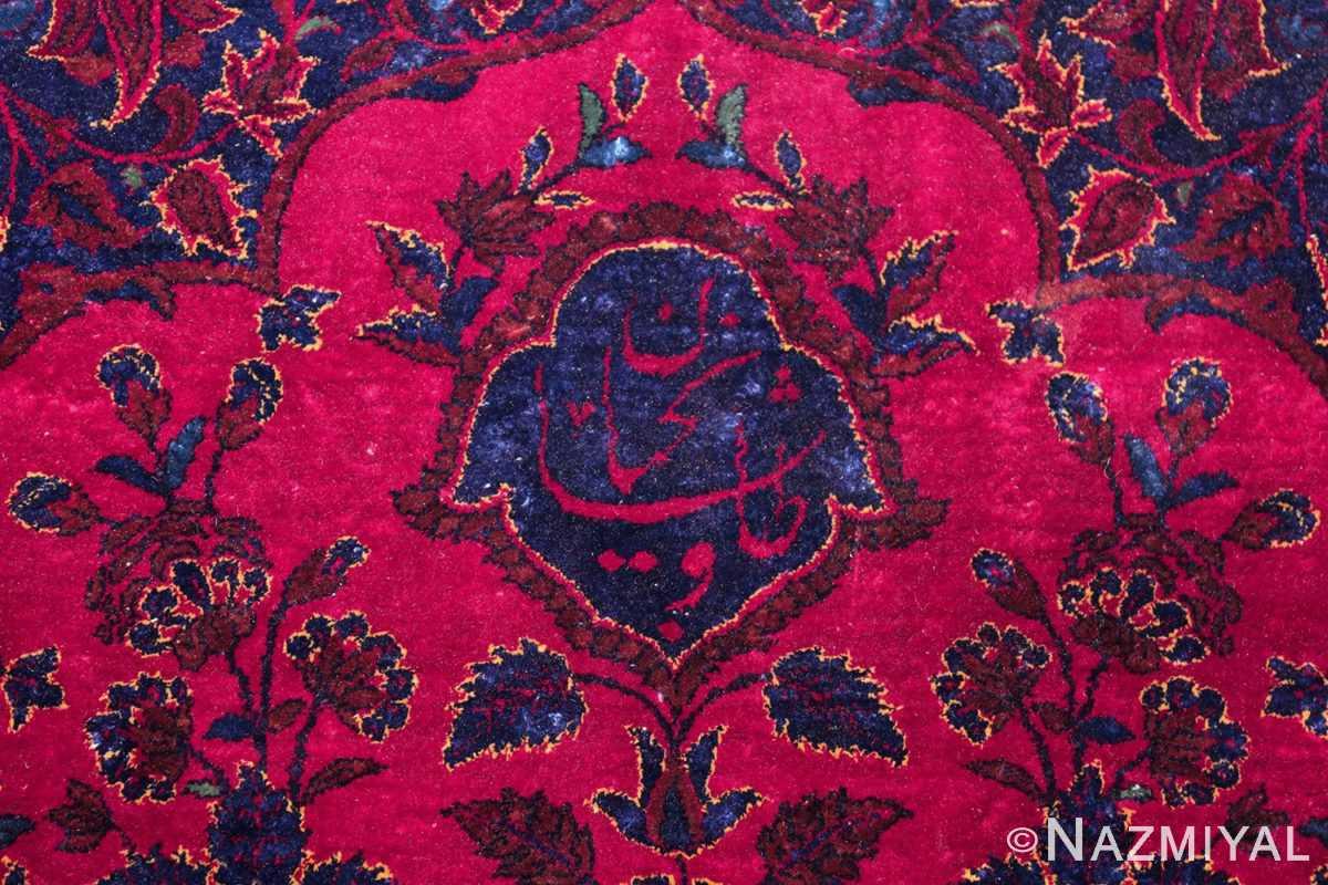 antique silk kashan persian rug 49251 sign edited Nazmiyal