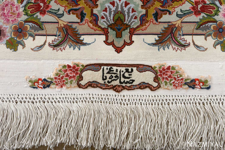 fine gharebaghi vintage tabriz persian rug 51030 signature Nazmiyal