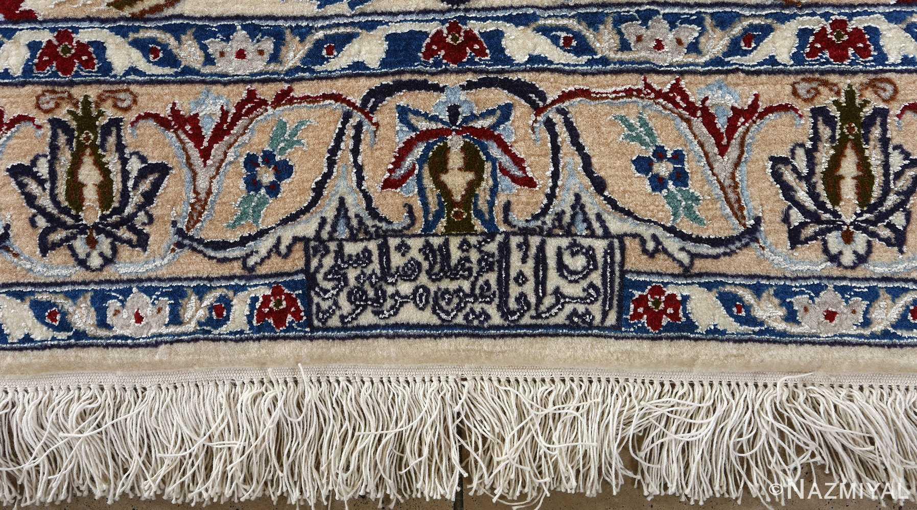 fine habibian vintage nain persian rug 51024 nazmiyal signature