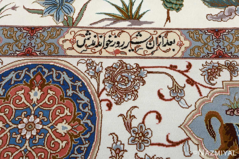 fine hunting design vintage tabriz persian rug 51057 poem Nazmiyal