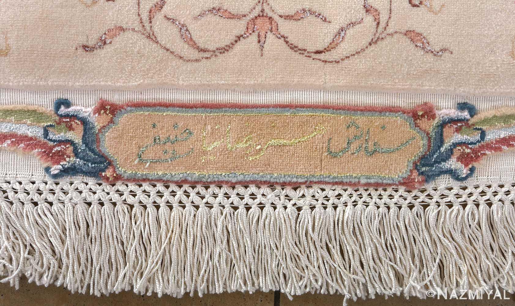 fine shirfar vintage tabriz persian rug 51029 nazmiyal signature