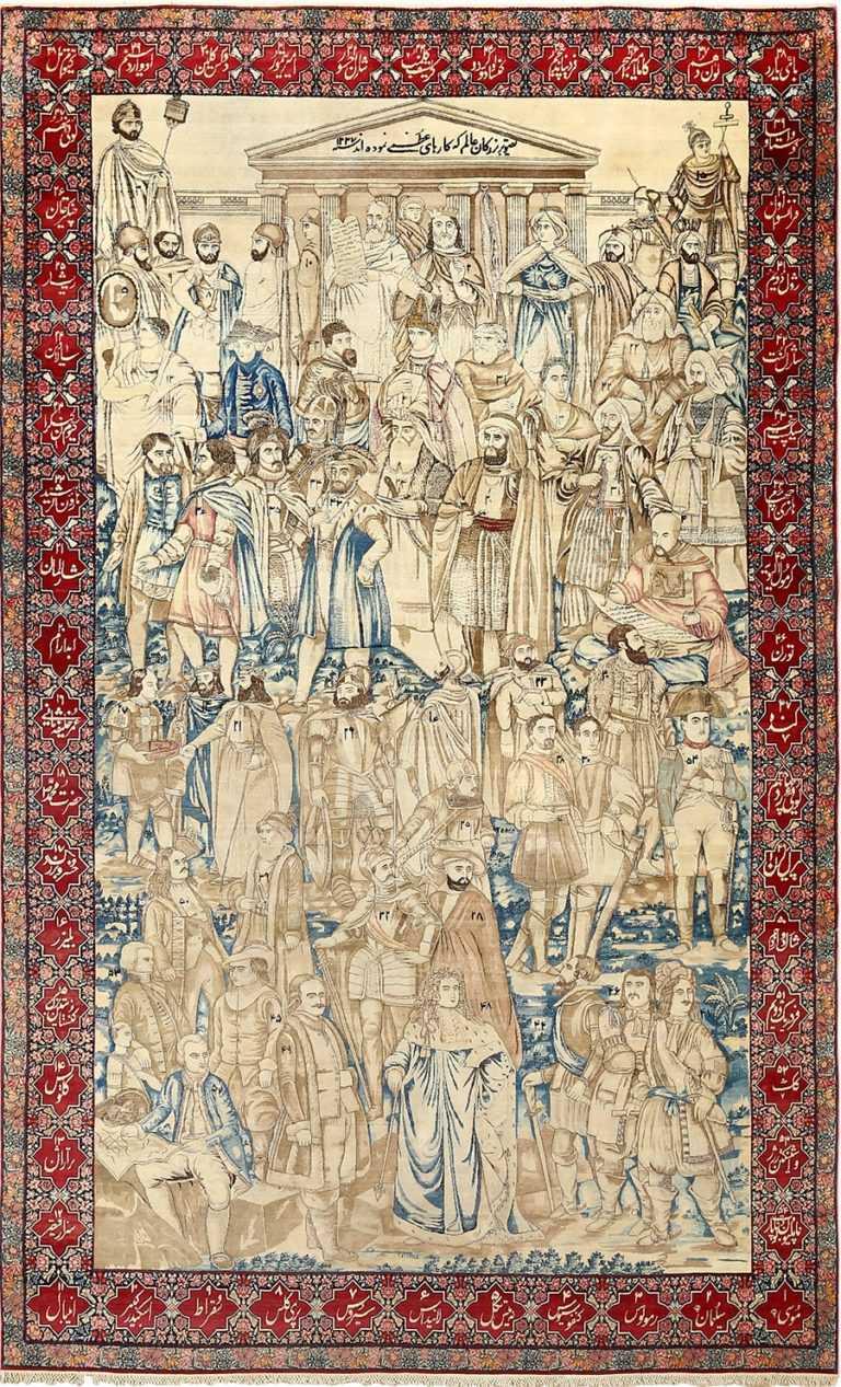 antique pictorial kerman persian rug 51099 Nazmiyal