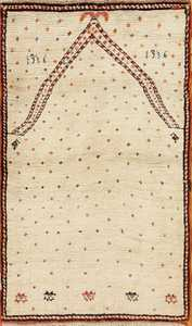 antique tribal persian gabbeh rug 49102 Nazmiyal