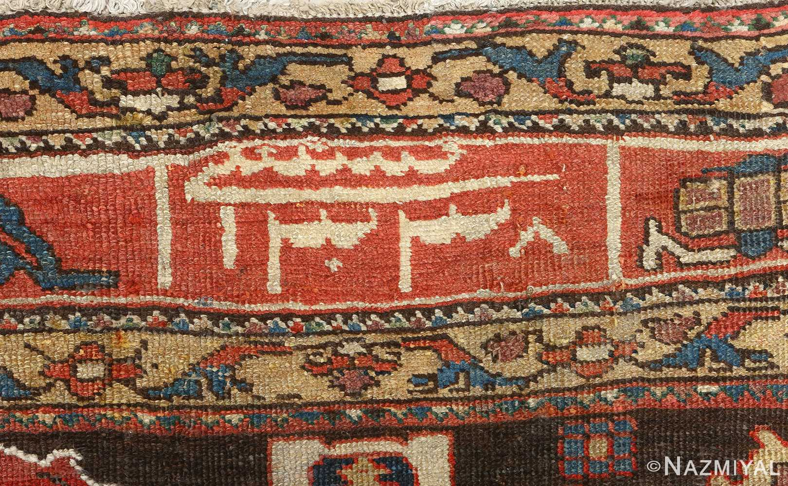 antique bakhtiari persian rug 51065 date Nazmiyal