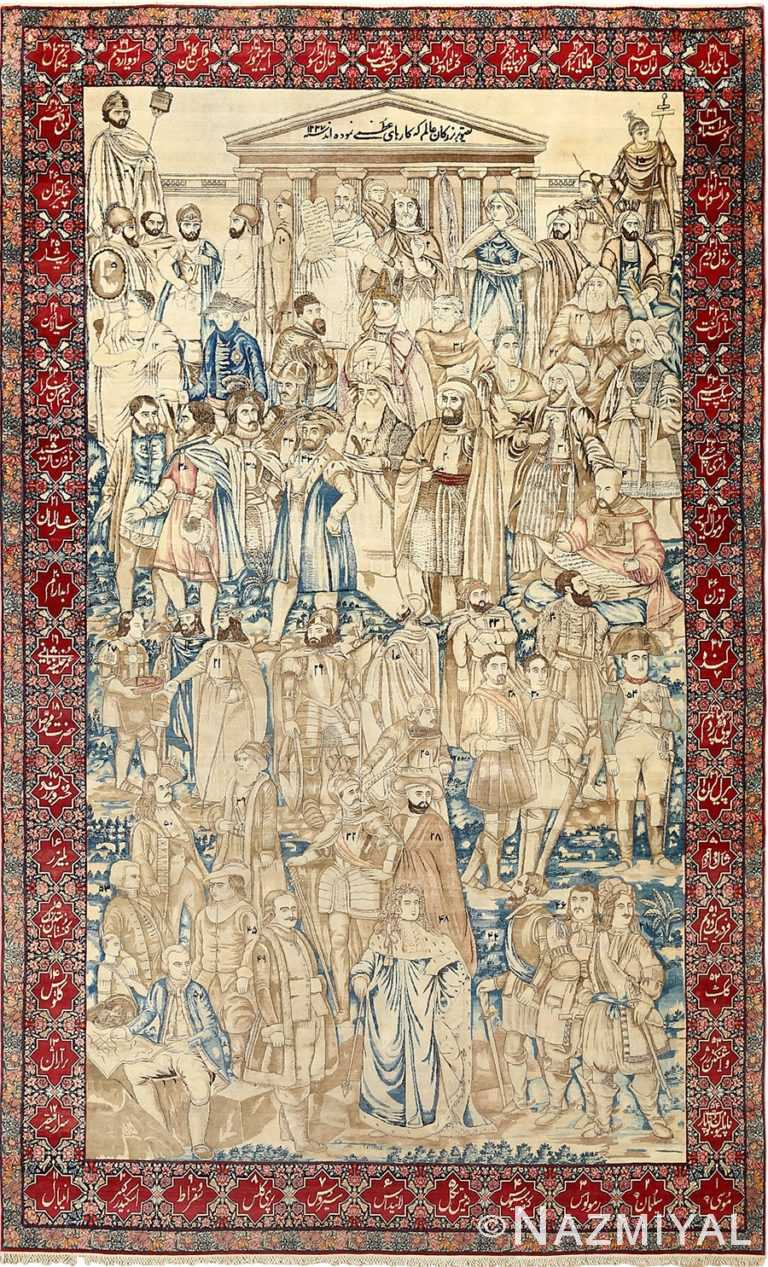 antique pictorial kerman persian rug 51099 Nazmiyal