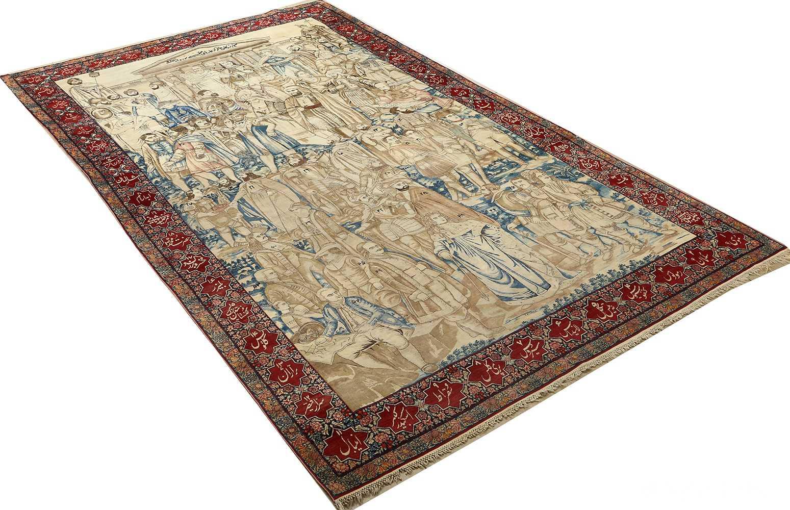 Antique Pictorial Kerman Persian Rug 51099 Side Nazmiyal