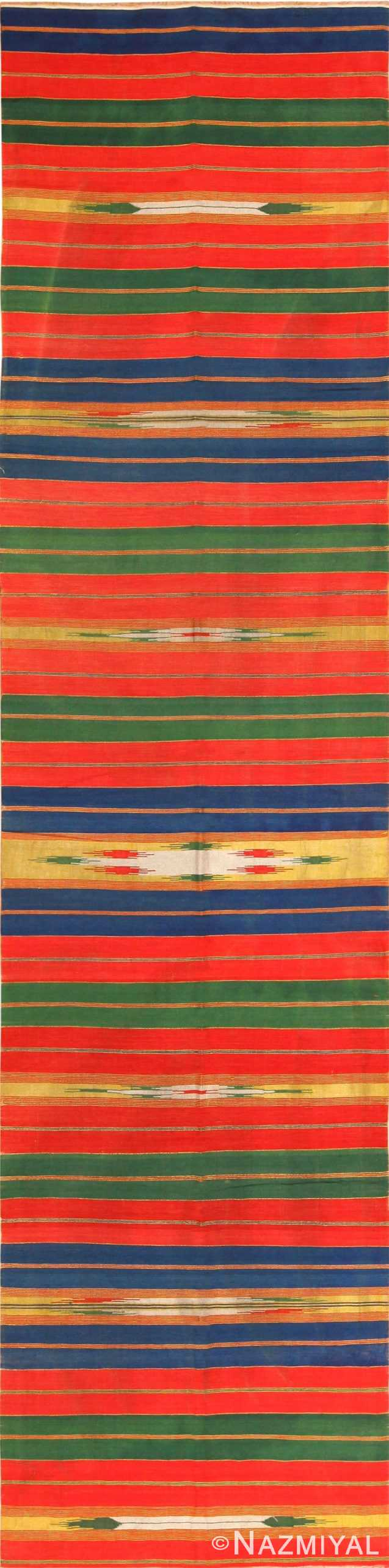 antique syrian textile 2464 Nazmiyal