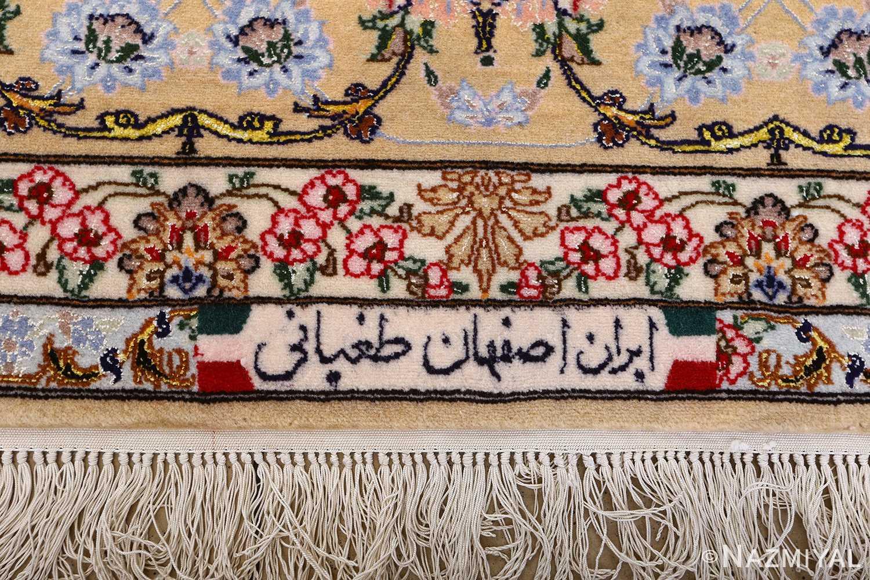 dark background vintage isfahan rug 51115 description Nazmiyal