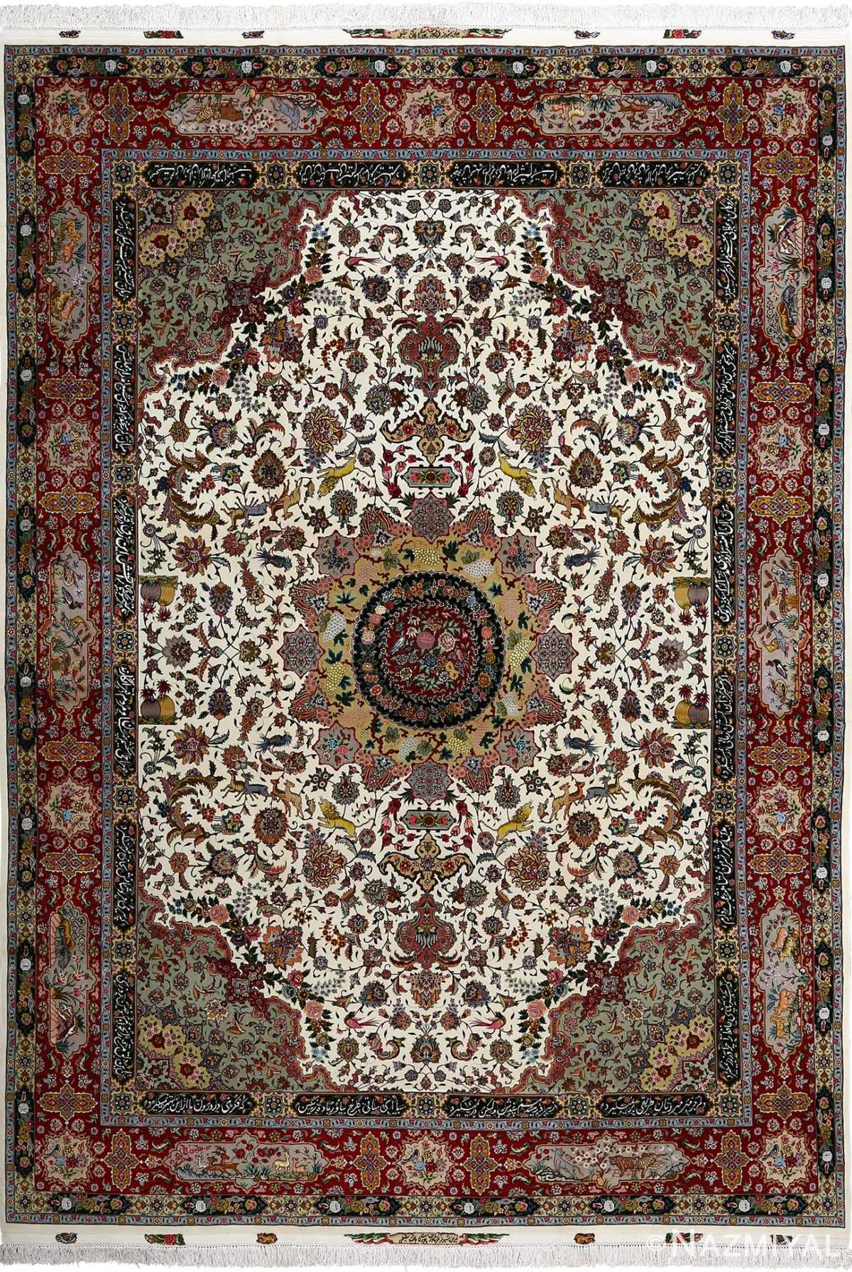 fine animal motif vintage tabriz persian rug 51073 Nazmiyal