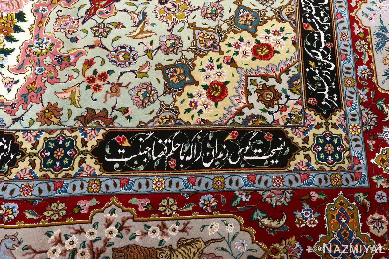 fine animal motif vintage tabriz persian rug 51073 design Nazmiyal