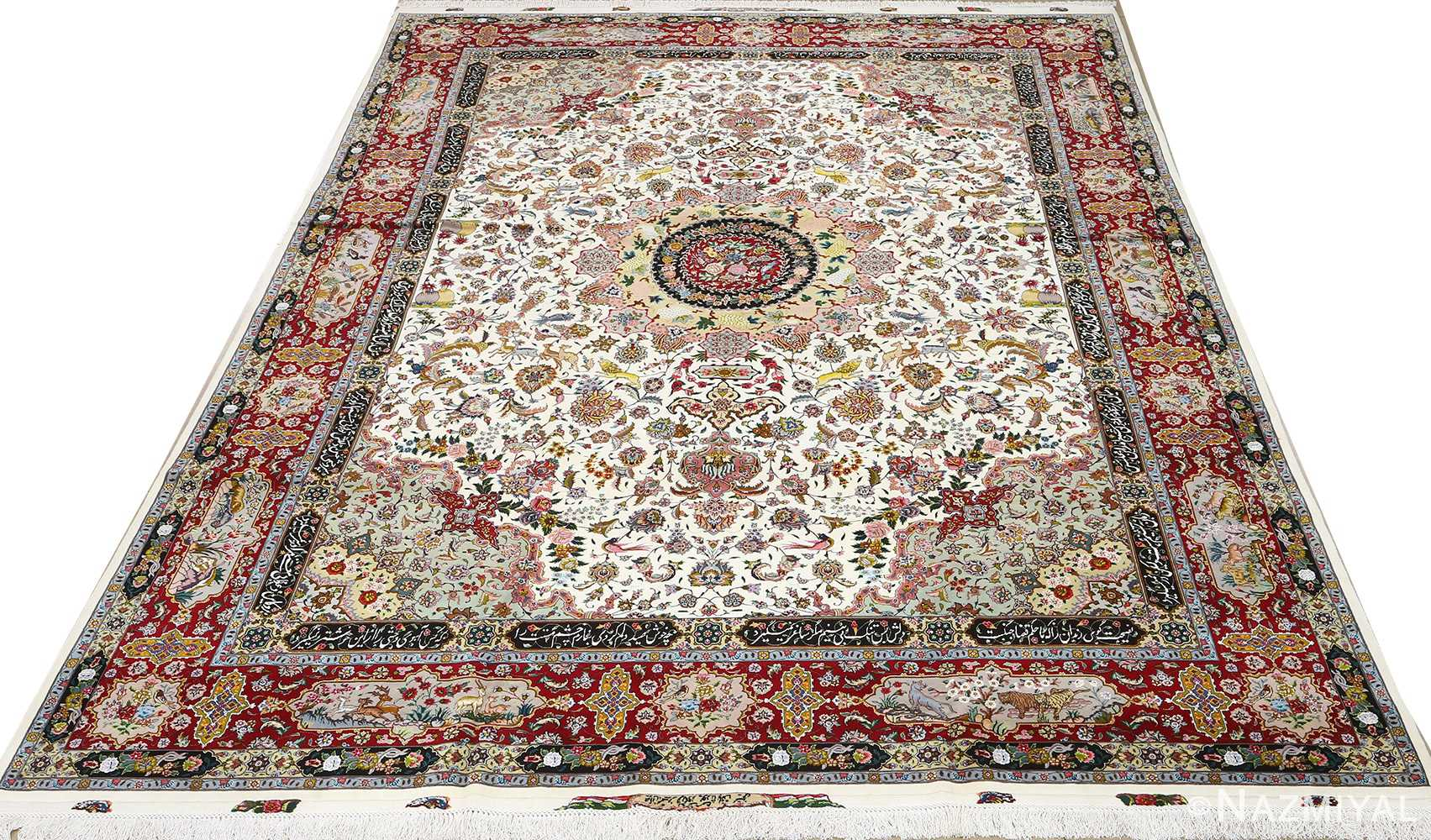 fine animal motif vintage tabriz persian rug 51073 full Nazmiyal