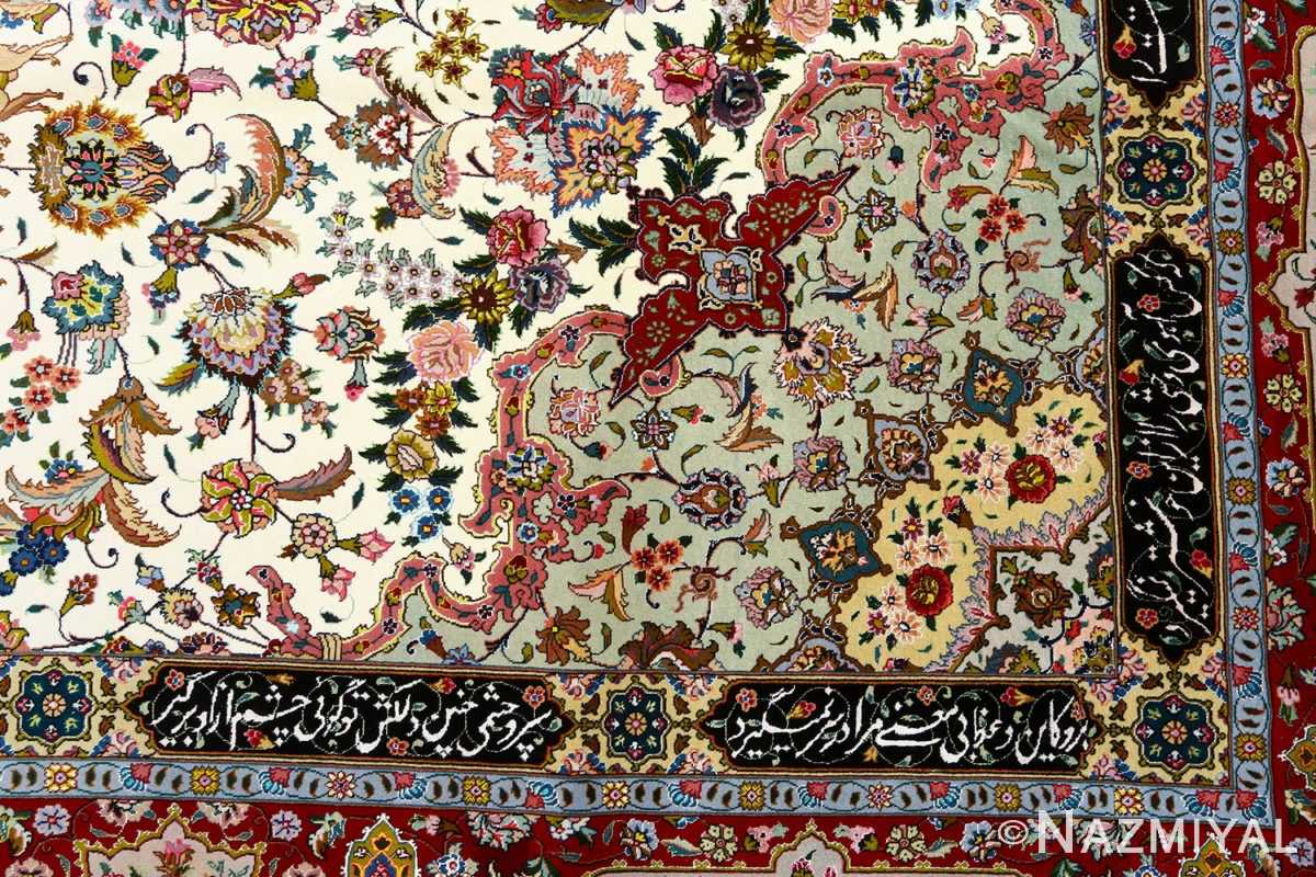 fine animal motif vintage tabriz persian rug 51073 poem Nazmiyal