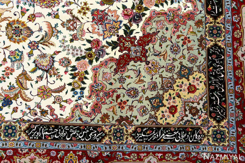 fine animal motif vintage tabriz persian rug 51073 poem Nazmiyal