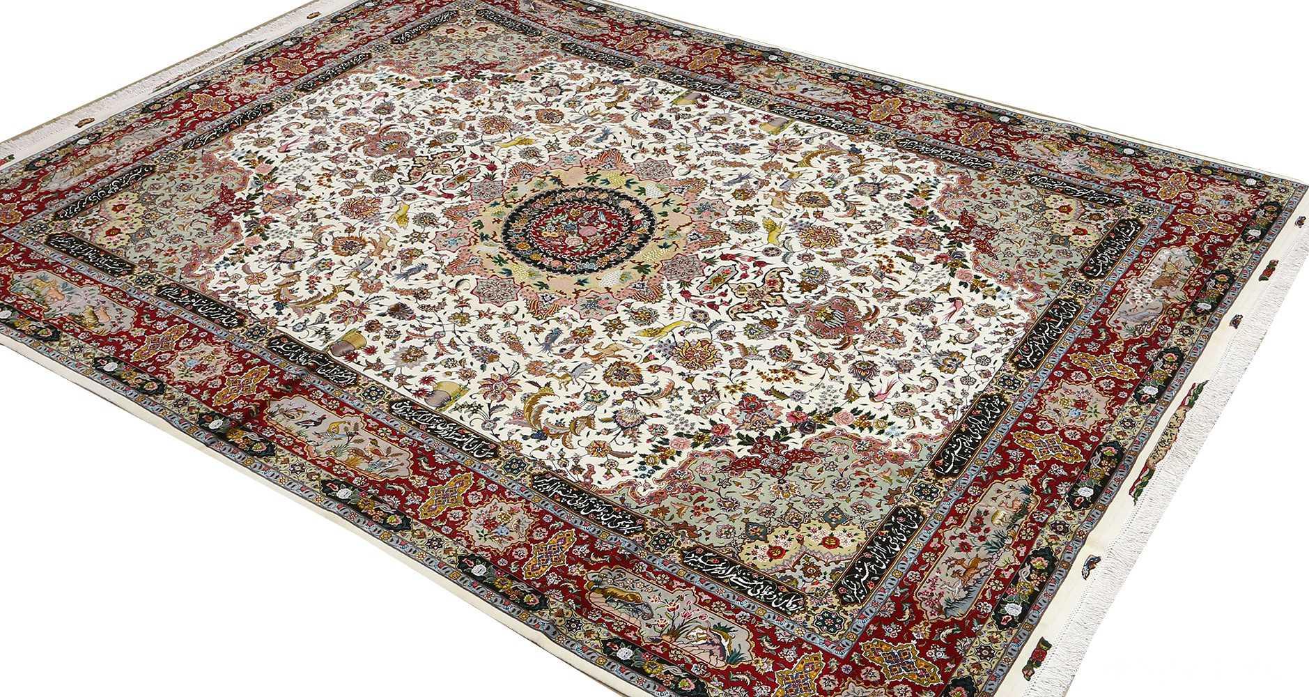 fine animal motif vintage tabriz persian rug 51073 side Nazmiyal