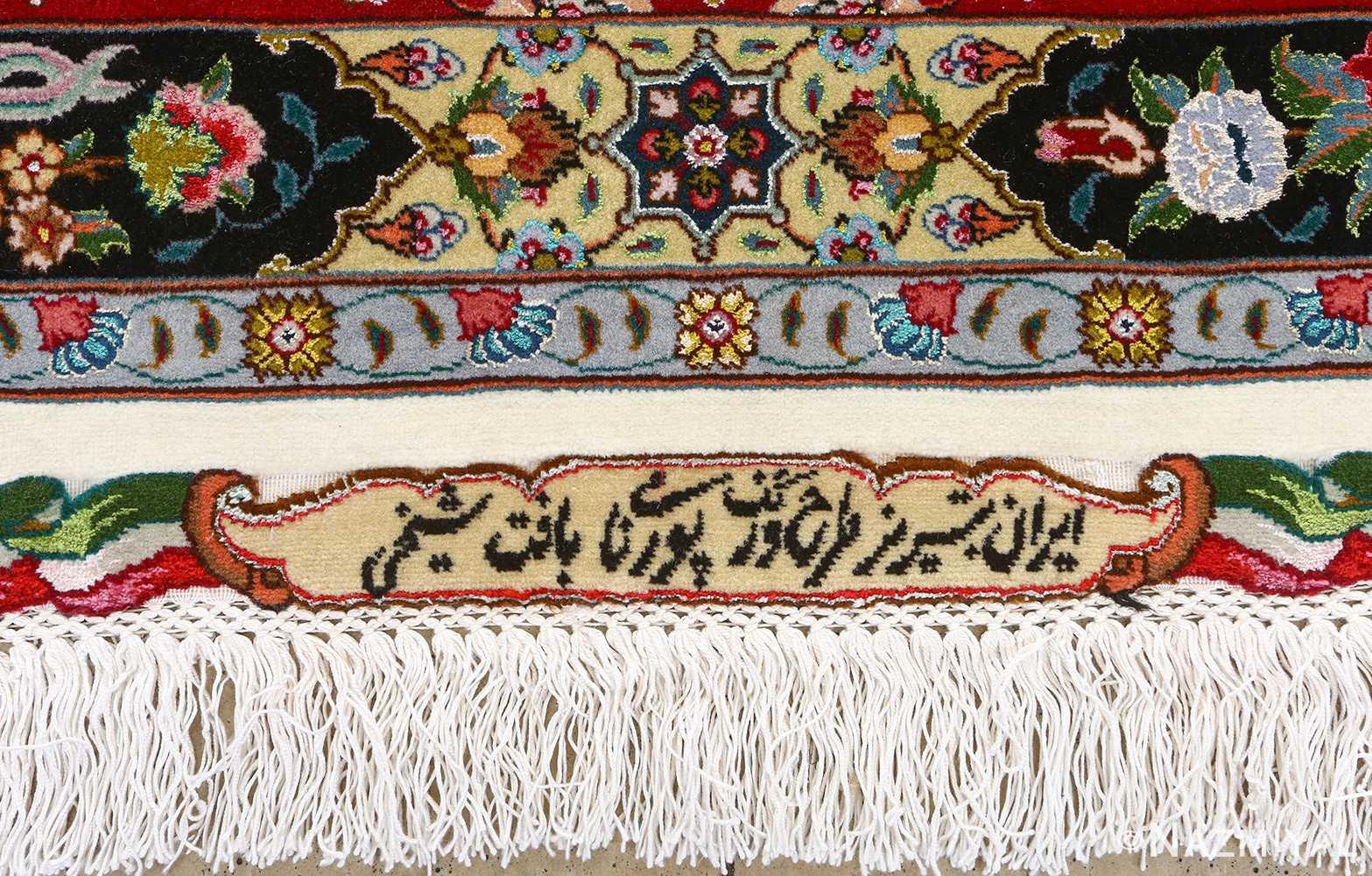 fine animal motif vintage tabriz persian rug 51073 signature Nazmiyal