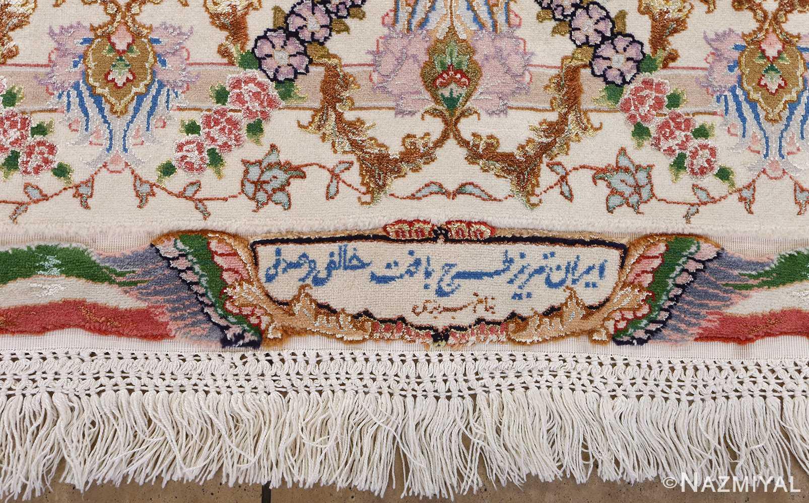 fine ivory vintage tabriz persian rug 51110 signature Nazmiyal