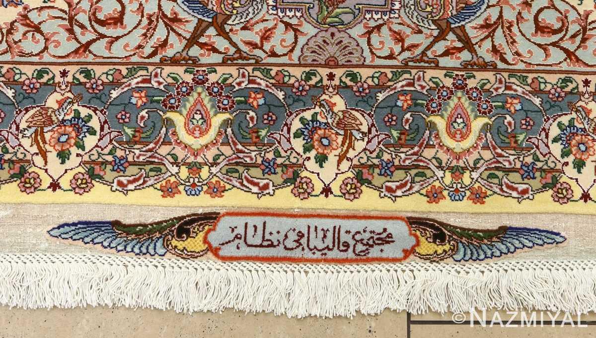 fine pictorial vintage tabriz persian rug 51074 signature Nazmiyal