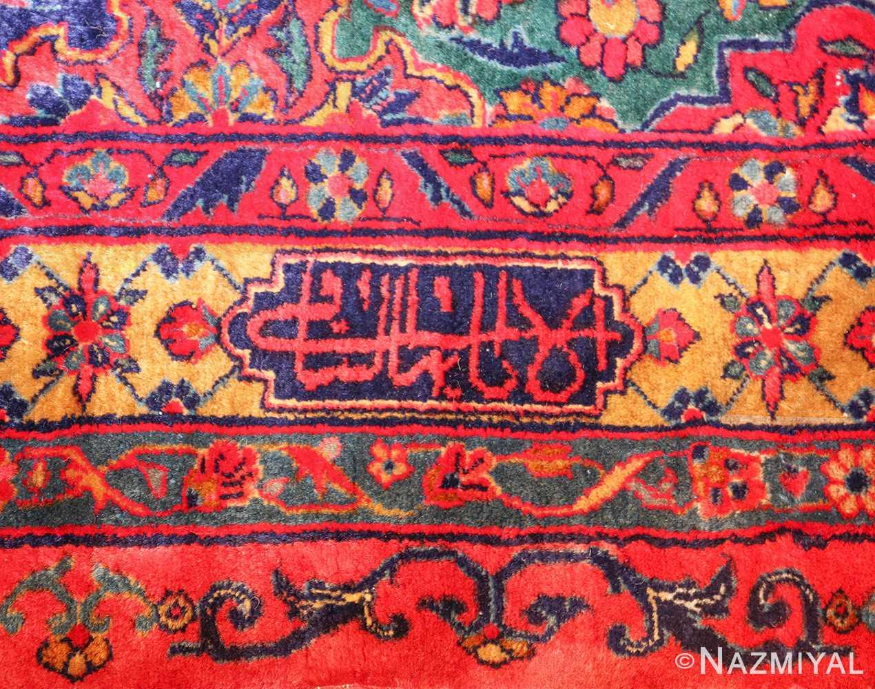 oversized antique kashan persian rug 49231 prayer Nazmiyal