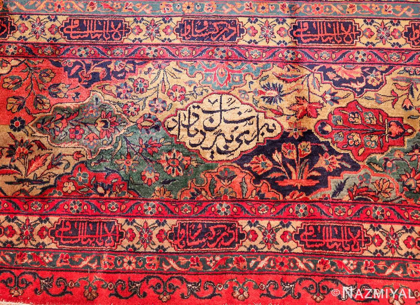 oversized antique kashan persian rug 49231 verse Nazmiyal