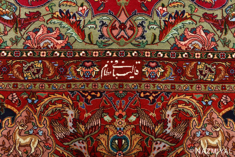 vintage animal motif tabriz persian rug 51087 signature Nazmiyal