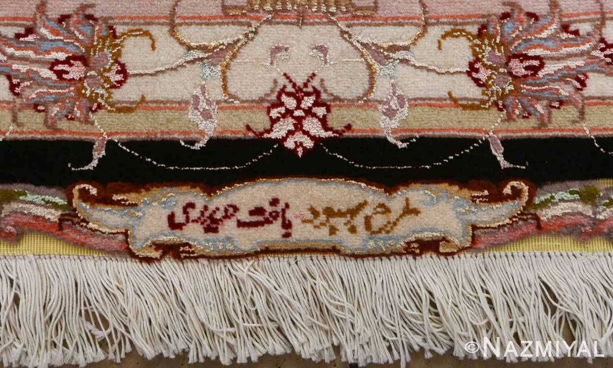 vintage animal motif tabriz persian rug 51102 signature Nazmiyal