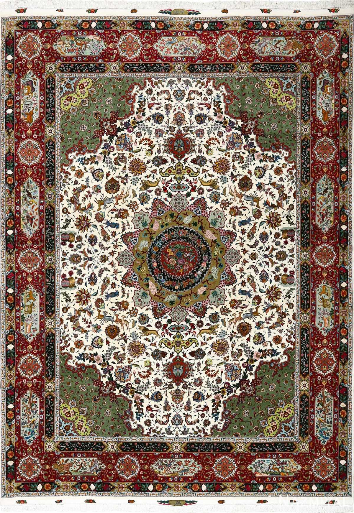Intricate Animal Motif Vintage Tabriz Persian Rug 51107