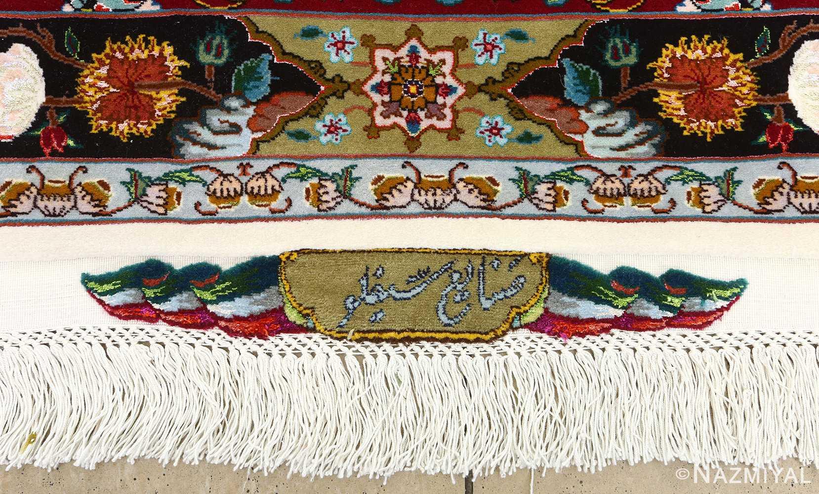 vintage animal motif tabriz persian rug 51107 description Nazmiyal