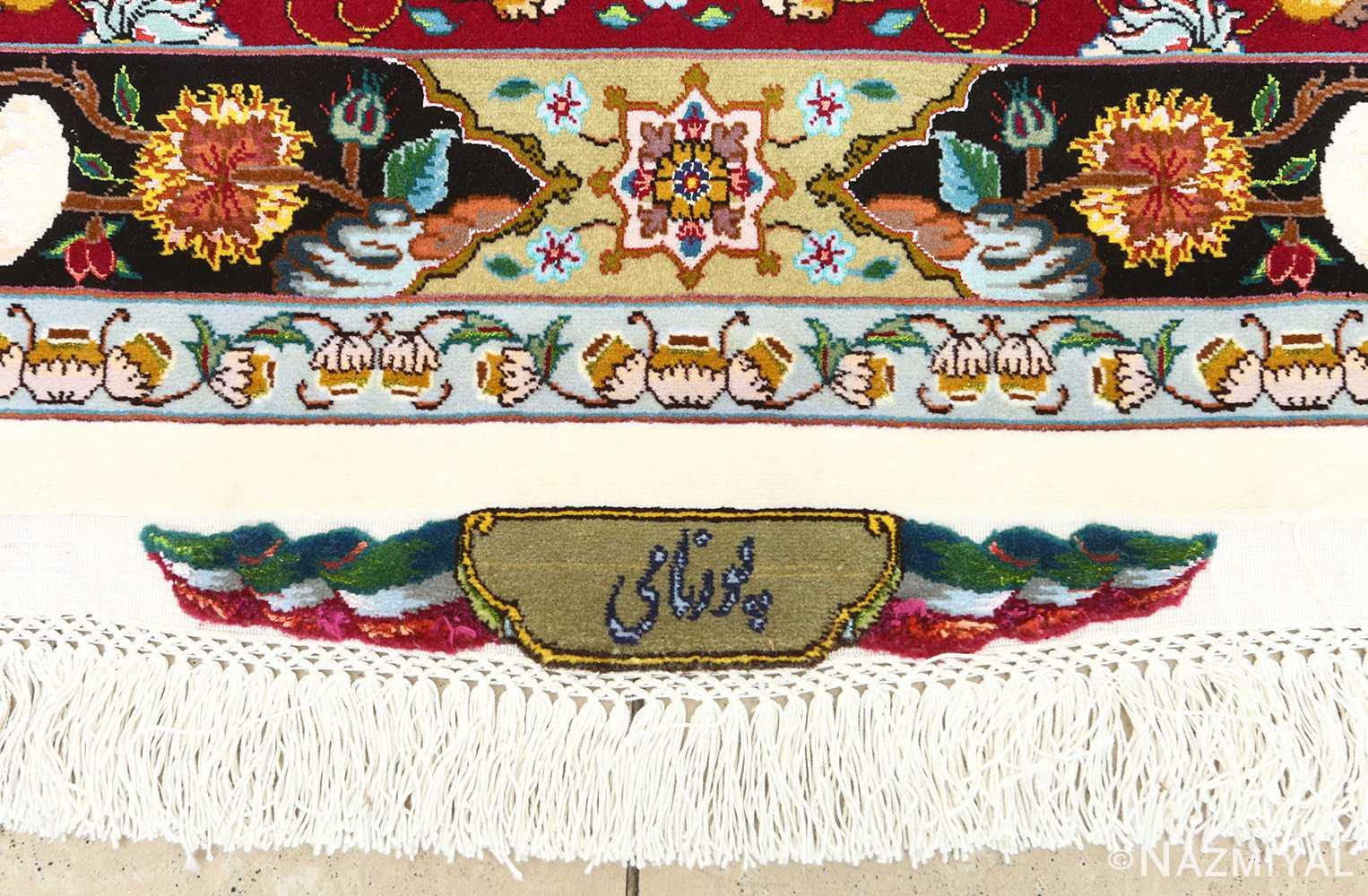 vintage animal motif tabriz persian rug 51107 signature Nazmiyal